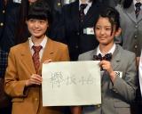 鳥居坂46の1期生メンバーオーディションで「欅坂46」への改名がサプライズで発表された (C)ORICON NewS inc.