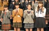 (左から)今泉佑唯さん、平手友梨奈さん、鈴本美愉さん、渡辺梨加さん (C)ORICON NewS inc.