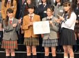 「欅坂46」の1期生に合格した(左から)今泉佑唯、平手友梨奈、鈴本美愉、渡辺梨加 (C)ORICON NewS inc.