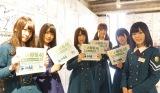 HMV&BOOKS TOKYOも訪れた欅坂46