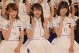 新番組『KEYABINGO!』収録後の取材会に出席した(左から)志田愛佳、渡辺梨加、平手友梨奈 (C)ORICON NewS inc.