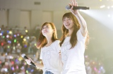 『NMB48 リクエストアワー セットリスト ベスト235 2016』昼公演より(C)NMB48