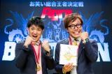 QAB琉球朝日放送『バイアスロン2016』金メダルはリップサービス、3連覇達成(C)QAB