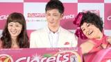 発表会に出席した(左から)にしおかすみこ、玉木宏、バービー (C)ORICON NewS inc.