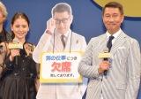 (左から)長澤まさみ、澄田真吾としてMCを務めた中井貴一 (C)ORICON NewS inc.