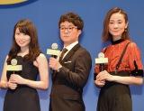 映画『グッドモーニングショー』完成披露舞台あいさつに出席した(左から)志田未来、濱田岳、吉田羊 (C)ORICON NewS inc.