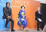 トヨタ『CROWN JAPAN FESTA in 代官山』トークセッションに登場した(左から)豊川悦司、渡辺麻友、デーブ・スペクター (C)ORICON NewS inc.