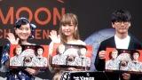 『au×HAKUTO MOON CHALLENGE ローバーフライトモデル デザイン発表会』に出席した(左から)篠原ともえ、神田沙也加、サカナクション・山口一郎 (C)ORICON NewS inc.