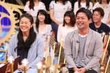 9月7日スタートの日本テレビ系バラエティーの新番組『1周回って知らない話』(毎週水曜 後7:00)の初回放送にゲスト出演する(左から)澤穂希と辻上裕章夫妻(C)日本テレビ