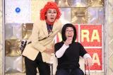 「お笑いカードバトル『笑札』」に出演するアイデンティティ(C)日本テレビ