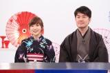 「お笑いカードバトル『笑札』」MCを務める(左から)指原莉乃、土田晃之(C)日本テレビ
