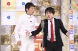 「お笑いカードバトル『笑札』」に出演するNON STYLE(C)日本テレビ