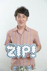 『ZIP!』新メインパーソナリティーに決まったココリコ・田中直樹 (C)日本テレビ