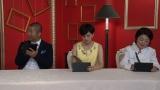 審査員(左から)澤部佑(ハライチ)、ホラン千秋、斉藤美穂(料理研究家)(C)日本テレビ