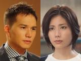 『ドラマ特別企画 往復書簡〜十五年後の補習』に出演する(左から)市原隼人、松下奈緒 (C)TBS