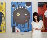 『二科展』で5年連続入選した乃木坂46の若月佑美
