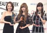 『BEAUTY WEEK AWARD 2016』授賞式に出席した(左から)西川史子、神田沙也加、指原莉乃 (C)ORICON NewS inc.