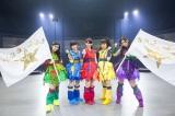 2年ぶり2回目の日本武道館公演を行ったチームしゃちほこ