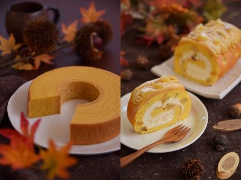 秋の味覚を味わえるバウムクーヘン&ロールケーキ