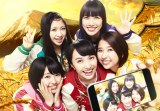 9月19日放送 、テレビ朝日系『30周年記念特別番組 MUSIC STATION ウルトラFES』に出演予定のももいろクローバーZ