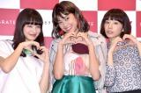 (左から)小松菜奈、森星、夏帆 (C)oricon ME inc.