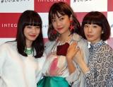 資生堂『インテグレート』新ミューズに起用された(左から)小松菜奈、森星、夏帆 (C)ORICON NewS inc.