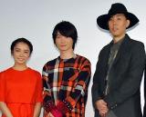 『君の名は。』大ヒット御礼舞台あいさつに出席した(左から)上白石萌音、神木隆之介、RADWIMPS・野田洋次郎 (C)ORICON NewS inc.