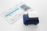 優良ドライバー向けに発行されている「セーフティードライバーカード」の特典を紹介