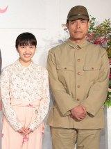 夫婦役を務める(左から)百田夏菜子&田中要次(C)NHK