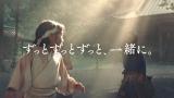 「三太郎シリーズ」の『三太郎の出会い』篇