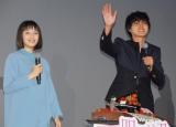 ケーキを前にうれしそうな山崎賢人 (C)ORICON NewS inc.