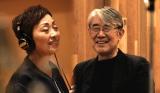 『クミコ with 風街レビュー』プロジェクト第1弾作品を語るクミコと松本隆氏