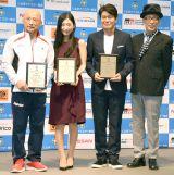 (左から)栄和人氏(全日本女子レスリングヘッドコーチ)、壇蜜、ヒロミ、テリー伊藤 (C)ORICON NewS inc.