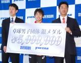 銀メダルで500万円の賞金贈呈 (C)ORICON NewS inc.