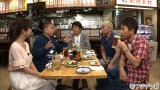 フジテレビ系バラエティ番組『ダウンタウンなう』(毎週金曜 後7:57)ではゲストの出川哲朗がダウンタウン&坂上忍と本音トーク