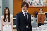 フジテレビ系ドラマ『営業部長 吉良奈津子』第7話で本性を表した一条達哉(DAIGO)の行く末は?