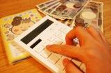 日本生命は「ニッセイ出産サポート給付金付3大疾病保障保険」を発売する(写真はイメージ)
