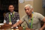 フジテレビ系バラエティー『ダウンタウンなう SP』に出演する(左から)浜田雅功、松本人志(C)フジテレビ