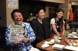 フジテレビ系バラエティー『ダウンタウンなう SP』(左から)坂上忍、水谷隼、マギー(C)フジテレビ