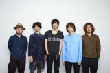 クリープハイプのライブにサプライズ登場した志尊淳(中央) (C)日本テレビ