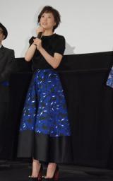 映画『お父さんと伊藤さん』完成披露試写会舞台あいさつに出席した上野樹里 (C)ORICON NewS inc.