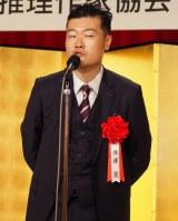 『第62回江戸川乱歩賞』贈呈式に出席した佐藤究氏 (C)ORICON NewS inc.