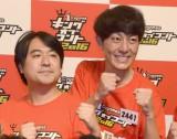 『キングオブコント2016』決勝に進出したジグザグジギー(左から)宮澤聡、池田勝 (C)ORICON NewS inc.