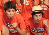『キングオブコント2016』決勝に進出したしずる(左から)池田一真、村上純 (C)ORICON NewS inc.