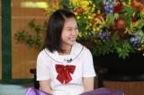 9月10日放送、関西テレビ『イキザマJAPAN 小籔の紙面に載らないリオ激写SP』に出演する体操の杉原愛子選手(C)関西テレビ