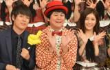 (左から)ウーマンラッシュアワーの村本大輔、中川パラダイス、AKB48の渡辺麻友 (C)ORICON NewS inc.