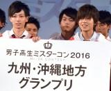 『男子高生ミスターコン2016』全国ファイナリスト発表イベントの模様(C)ORICON NewS inc.