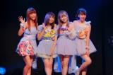 「9nineの日」に4人で初ワンマンライブを行った9nine(左から)吉井香奈恵、村田寛奈、佐武宇綺、西脇彩華