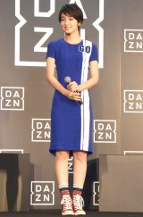 パブリックビューイング「DAZN(ダ・ゾーン)トラック」お披露目式に出席した剛力彩芽 (C)ORICON NewS inc.