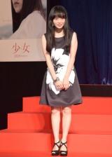 映画『少女』完成報告会見に出席した佐藤玲 (C)ORICON NewS inc.